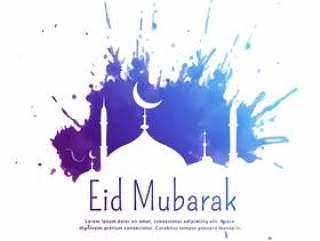 与蓝墨水飞溅和清真寺剪影的eid穆巴拉克问候
