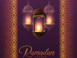 悬挂灯笼和伊斯兰图案设计的斋月贾巴尔
