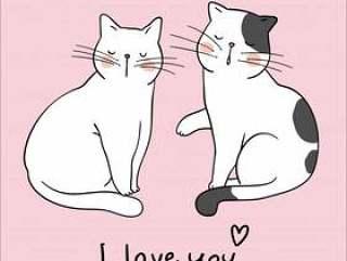 在粉红色上绘制情侣爱猫和单词我爱你