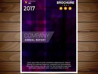 紫色现代小册子设计模板