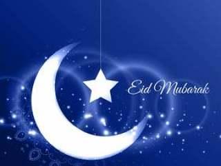 eid穆巴拉克卡与月牙儿在蓝色背景上