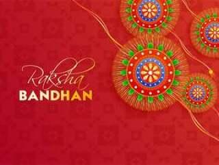 愉快的Raksha Bandhan庆祝背景