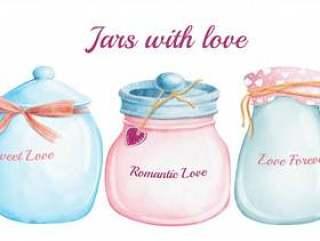 水彩可爱罐子与情人节的不同爱情