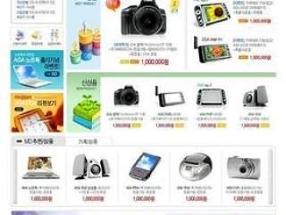 商场购物类模板PSD分层(74)