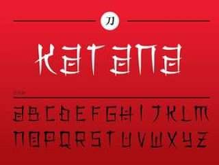 日文字母片假名 矢量