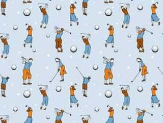老式高尔夫无缝模式
