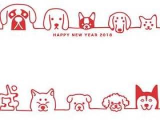 新年卡片模板2018_09