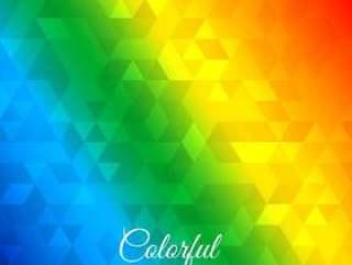 颜色模式光谱海报矢量设计插画
