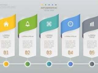 Infographics与象的设计模板,处理图
