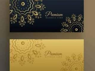 黑色和金色高档横幅装饰的曼荼罗风格