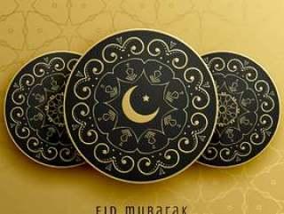 在伊斯兰教的装饰的eid穆巴拉克贺卡设计