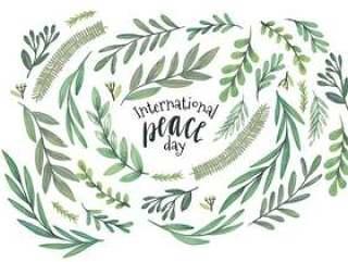 矢量水彩叶子和分支庆祝国际和平日