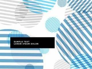 抽象条纹圈背景与蓝色的主题