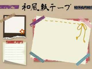 留言卡与日本风格的纸与日本风格