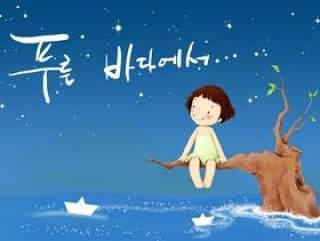 韩国儿童插画psd素材-53