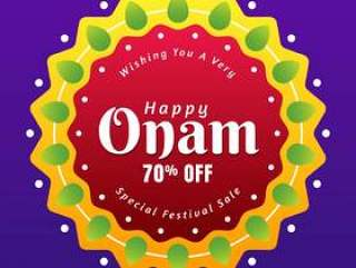 在创造性的框架设计的装饰的文本Onam销售