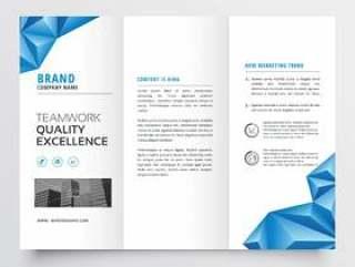 三栏式小册子传单设计与几何蓝色抽象形状