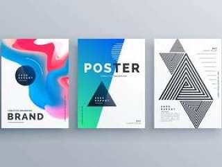 最小的海报设计与三种不同风格设置