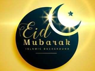 美丽的eid穆巴拉克贺卡设计与月牙儿月亮