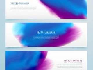 蓝色和紫色水彩标题横幅