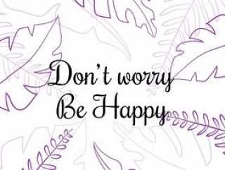 可爱的紫色棕榈叶与励志报价