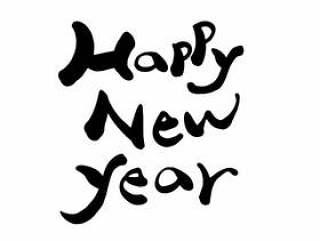 笔文字 happy new year 2