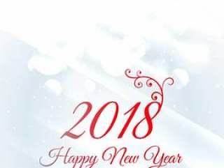 2018年新年快乐贺卡设计背景