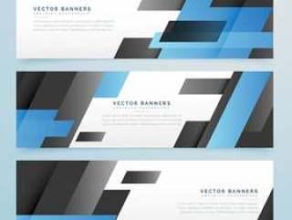 抽象的黑色和蓝色几何横幅设置背景