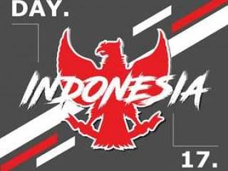 印度尼西亚独立日庆祝活动背景