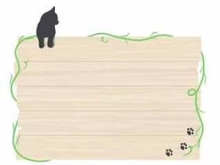 猫和木纹框架
