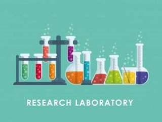 与化学象的实验室概念