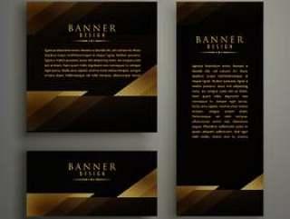 黑暗的优质金色模板横幅卡设计