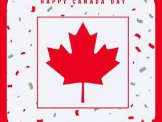 快乐的加拿大天问候