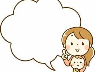 婴儿和妈妈的气球框架