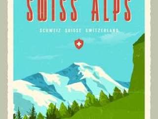 来自瑞士阿尔卑斯山的问候复古明信片矢量