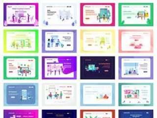 20款着陆页设计商界人士和劳动人民网页模板矢量素材 下载