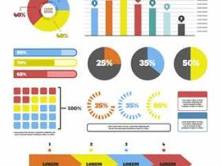 数据可视化元素矢量集合