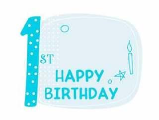 可爱的第一次生日快乐卡设计