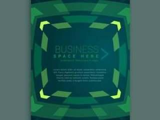 商业杂志封面模板设计