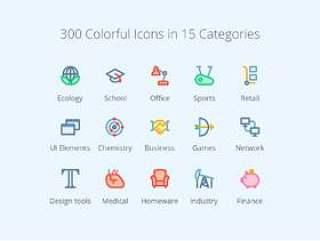 一致,极简主义风格的图标伟大的UI / UX设计。,300彩色图标