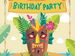 与Tiki元素传染媒介的玻利尼西亚生日聚会