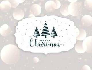 优雅圣诞季节性背景设计