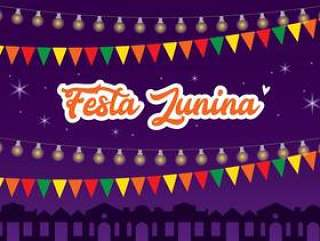Festa Junina海报设计