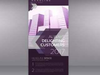 现代紫色斯台德卷起业务横幅设计模板