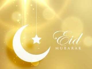 月牙儿月亮和eid节日的金色背景上的明星