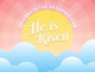 他是复活节复活节背景例证