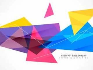 抽象风格的彩色几何三角形