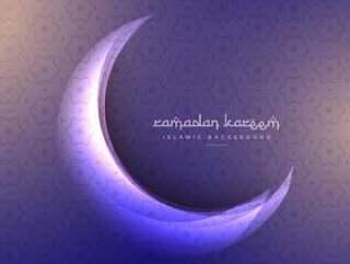 美丽的斋月节日月亮上紫色背景