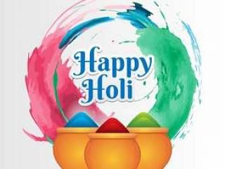 与颜色问候背景五颜六色的Gulaal的愉快的Holi节日