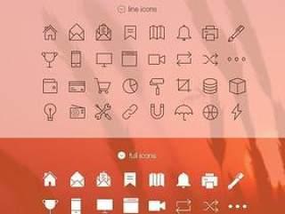 苹果手机IOS7扁平设计图标三
